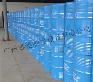 一氟二氯乙烷R141b清洗剂 发泡剂 250kg