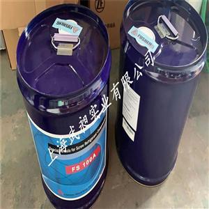 复盛压缩机冷冻油FS100A复盛压缩机机油FS100A润滑油