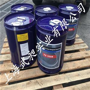 复盛压缩机冷冻油FS120R复盛压缩机机油FS120R润滑油