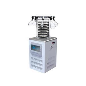 中药真空冷冻干燥机TF-FD-1PF压盖型