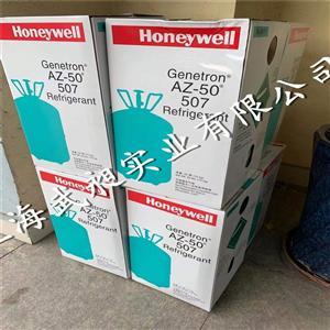 霍尼韦尔制冷剂R410A