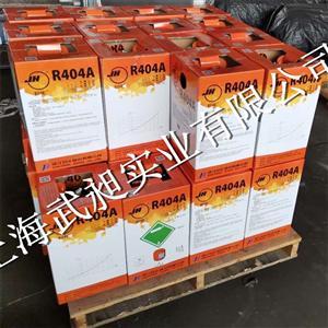 科慕制冷剂R407C杜邦制冷剂R407C