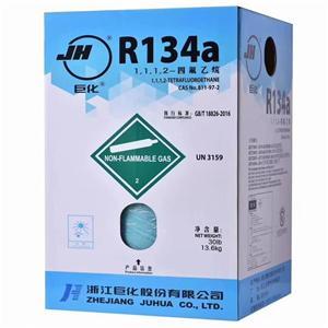 巨化制冷剂R410A巨化雪种R410A
