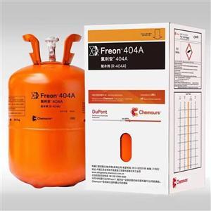 Freon 404A氟利安R404A制冷剂R404A
