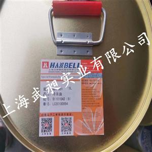 润滑油HBR-B05汉钟润滑油HBR-B05