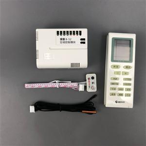 波茵变频定频空调维修通用板