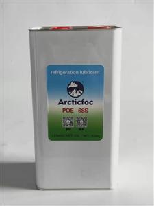 冰狐POE68冷冻油多元醇酯环保冷媒冷冻油