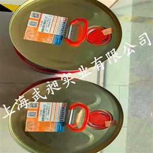 润滑油HBR-B08汉钟润滑油HBR-B08
