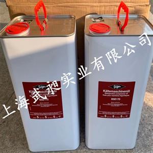 BSE32润滑油比泽尔压缩机润滑油BSE32