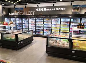 商用冷藏冷冻展示柜、商超冷链设备、自动售货柜