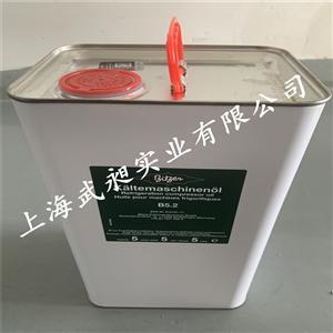 润滑油B5.2比泽尔压缩机润滑油B5.2
