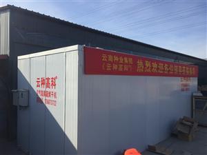 云种高科空气能热泵烘干房