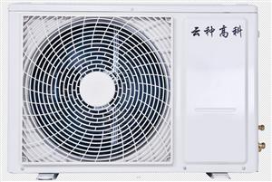 1.5P直流变频冷库机组