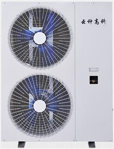 云种高科5P(智冷)直流变频冷库机组