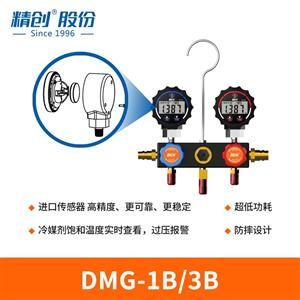 精创DMG-1数字双表阀 制冷维修工具