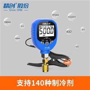 精创PT500/800高精度智能压力表进口传感器APP查看管道温度测量