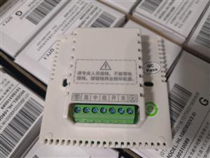 海林温控器HL108DB2液晶数字温控器 温控面板 三速开关 七线制
