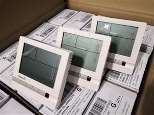 海林液晶温控器HL108DA2-LR中央空调风机盘管温控器HL107DB2七线制
