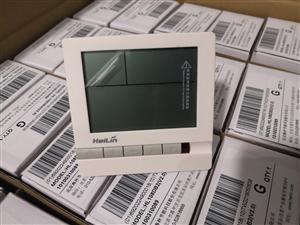 海林液晶温控面板HL108DB2-RL空调风机盘管温控器HL108FCV2三速开关