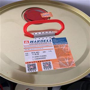 原装汉钟冷冻油HBR-B03