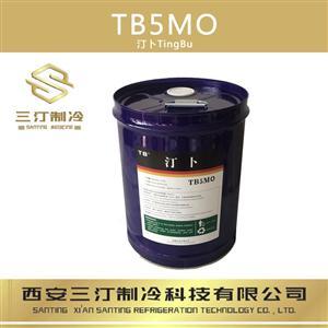 汀卜Tymbol冷冻油 TB4MO