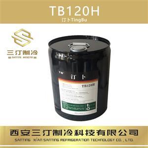 汀卜Tymbol冷冻油 TB85N