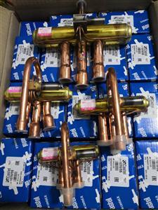 Dunan盾安四通换向阀DSF-9空气能热泵冷暖中央空调四通阀1.5 2匹