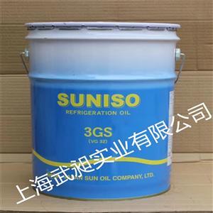 原装太阳冷冻油5GSD