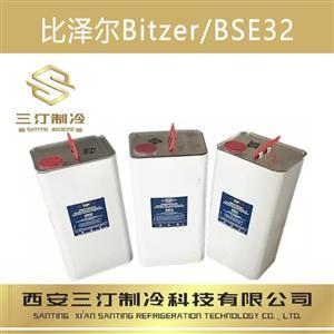 代理批发原装正品比泽尔冷冻油B5.2(带防伪可查询)