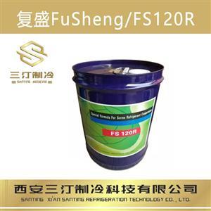 代理批发原装复盛冷冻油FS220R