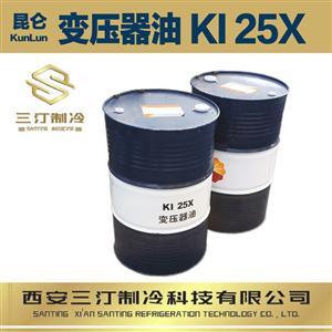 仓储代理批发昆仑变压器油KI45X