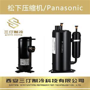 代理经销全新原装松下压缩机C-SBR120H15A(3.5HP/R22/220V)