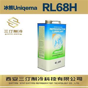 代理批发原装冰熊冷冻油RL100H(1L/桶  12桶/箱)