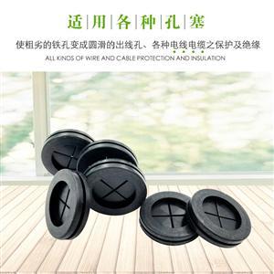 空调橡胶过线胶圈 橡胶圈
