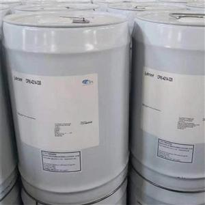 原装CPI冷冻油CP-4214-150