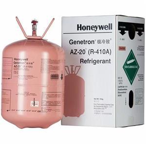 原装霍尼韦尔制冷剂R22