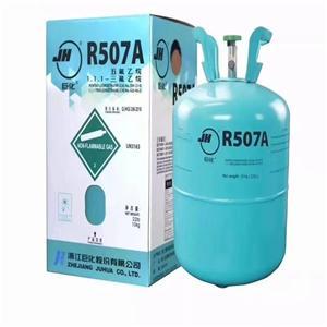原装巨化制冷剂R507
