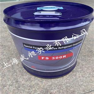 复盛压缩机专用冷冻油FS055M
