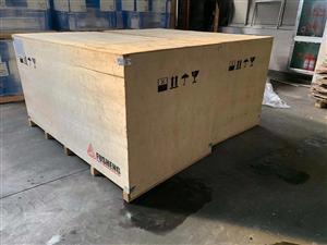 复盛压缩机SRL系列低温螺杆制冷压缩机SRL760-B-DS/DP