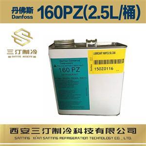 代理批发全新丹佛新冷冻油320SZ(2.5L/桶)