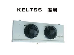 KELTSS冷风机DD-15 制冷设备