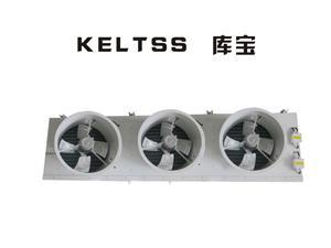 DJ-170KELTSS冷库冷风机\制冷设备