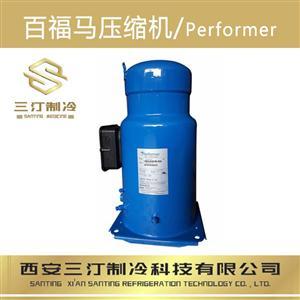 代理经销谷轮热泵压缩机ZWD61KAE-TFD-532(R134A)