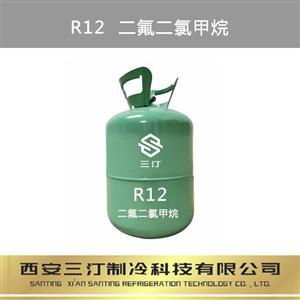 代理经销美国科慕制冷剂R22