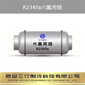 代理经销美国科慕制冷剂R404A