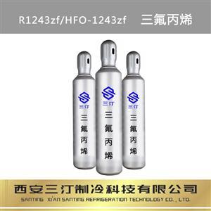 代理经销美国霍尼韦尔制冷剂R408A