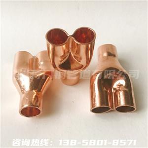 人气裤型纯铜裤衩叉形焊接红铜等径异径紫铜变径三通管件6-54mm