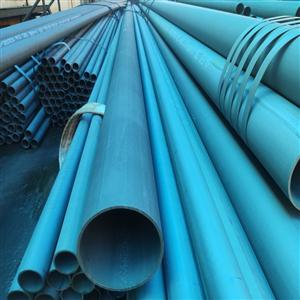 酸洗钝化无缝钢管-冷库用无缝钢管_钢管件喷漆除锈