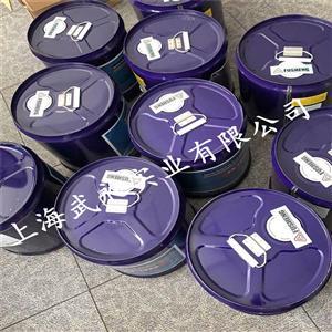 内蒙古银川乌鲁木齐复盛冷冻油FS120R