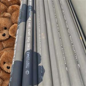 钢管酸洗钝化 磷化钢管 加工磷化q345b无缝钢管 库存足